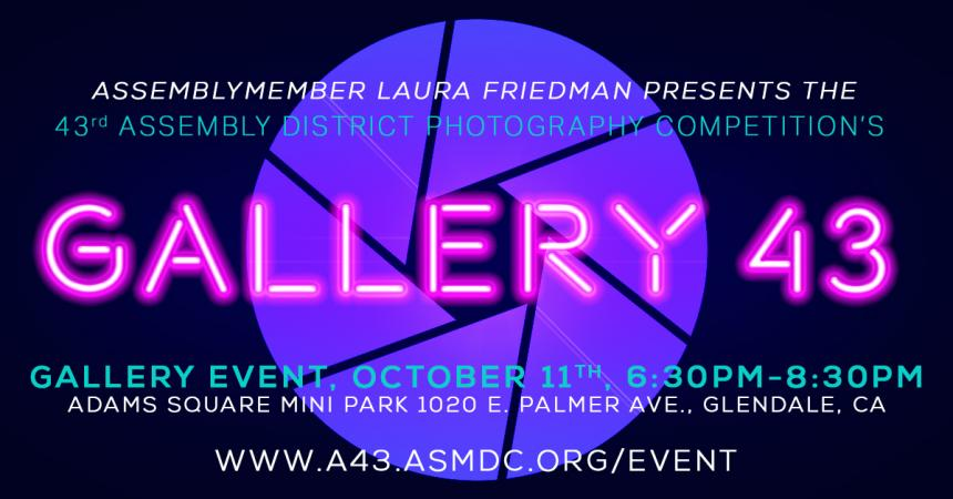 43rd Assembly District Photography Competition Gallery Event 'Gallery 43'